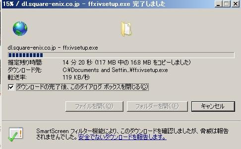 クライアントソフトウェアのインストーラーのダウンロード.jpg