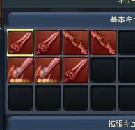 武器買い込み.jpg