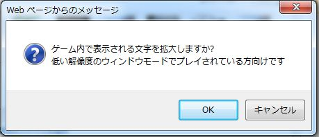 LoL 日本語化手順3.jpg