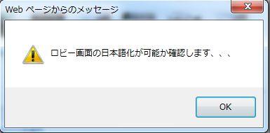 LoL 日本語化手順4.jpg