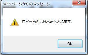 LoL 日本語化手順5.jpg
