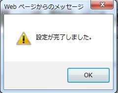 LoL 日本語化手順6.jpg
