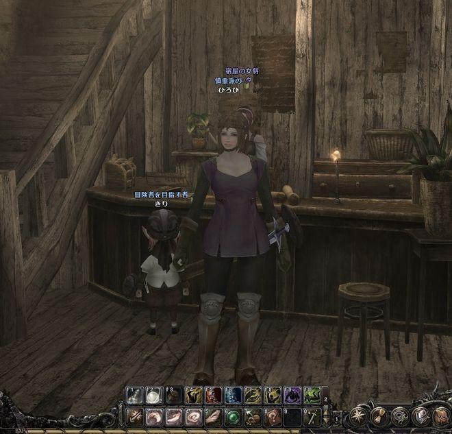 Wizardry Online(ウィザードリィオンライン).jpg